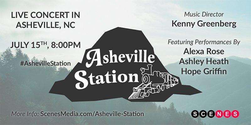 Asheville-Station Event Header